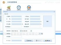 深圳景区门禁刷卡系统报表,景区JLYKT管理
