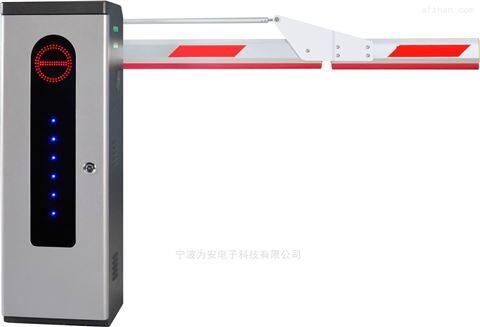 宁波小区工厂档车器,道闸,车闸