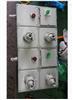 插座式防爆检修箱