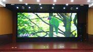 上海瑞屏专业DLP无拼接大屏幕生产厂家