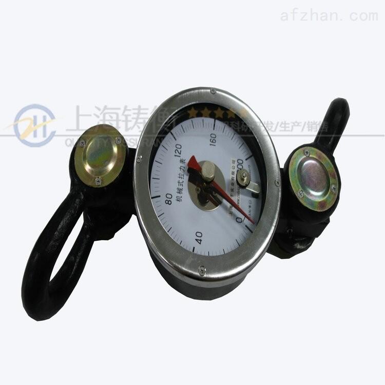 上海厂家直销供应机械式拉力表