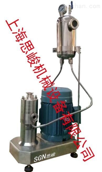 温变中性墨水高速分散机