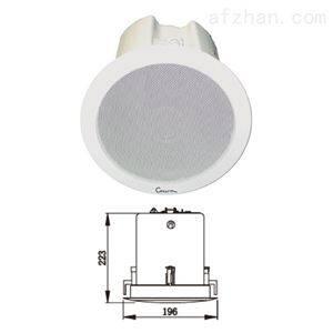 CA875高低音带后罩吸顶天花喇叭