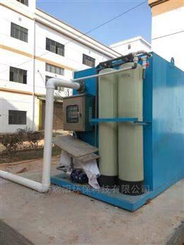 鄂州小型医院污水处理设备