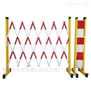 电力围栏管式安全绝缘施工伸缩围栏