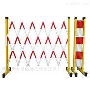電力圍欄管式安全絕緣施工伸縮圍欄