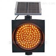 400型太陽能黃閃一單元警示燈廠家