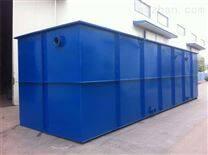 大型洗衣房污水处理设备