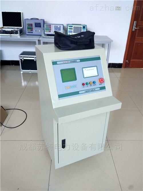 工频耐压试验装置厂家制造