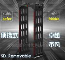 折叠式金属探测安检门生产厂家
