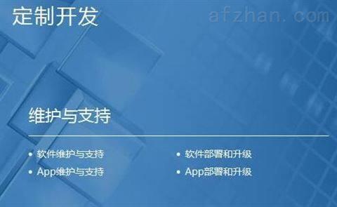 北京有哪些可以開發小程序的公司?