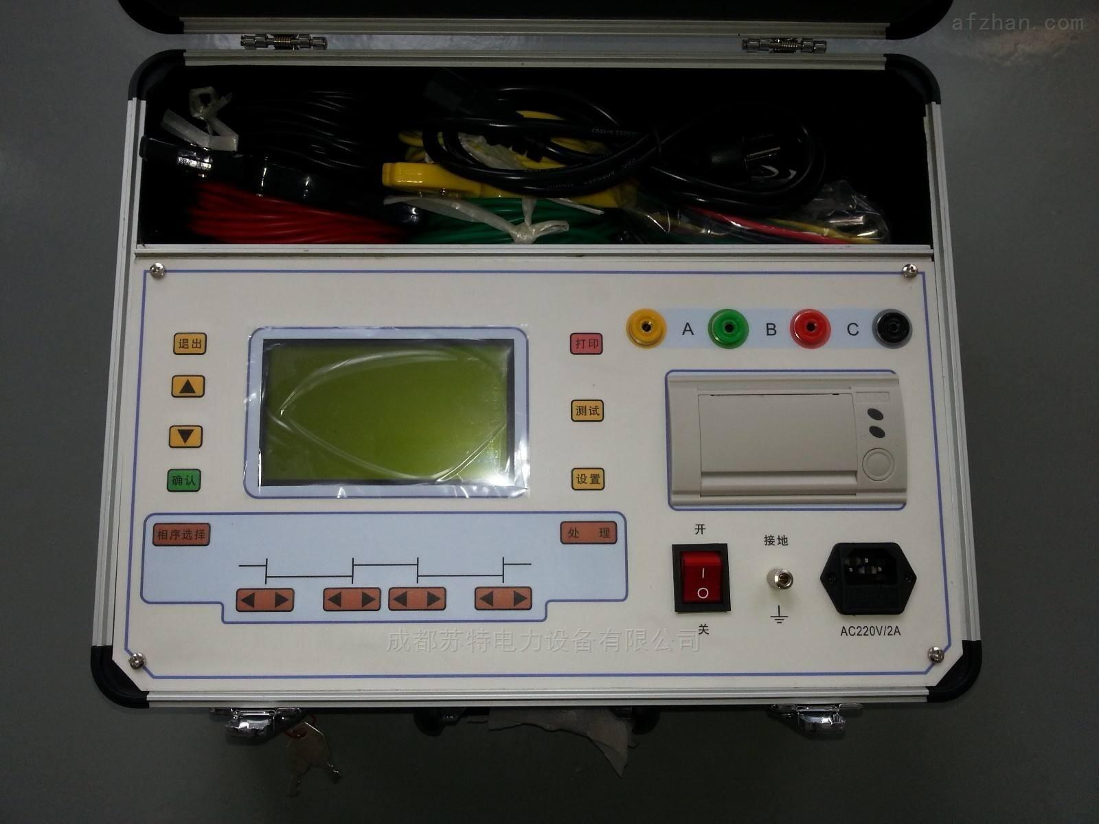 220V有载分接开关测试仪