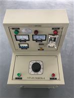 JYS-A感应耐压试验装置