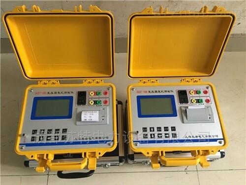 变压器变比测试仪厂家/价格 承试五级资质