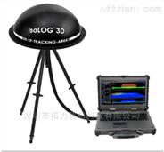 無人機偵測和反制系統