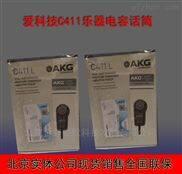 AKG/爱科技 C411 L/C411PP乐器 电容话筒
