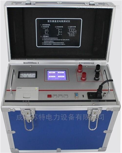 手持|便携式直流电阻测试仪报价