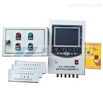 SF6-O2氣體泄漏監控報警系統專業廠家