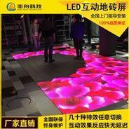 地面LED地板磚顯示屏LED地磚屏生產廠家