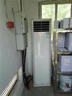 3P5P柜式防爆空调改装