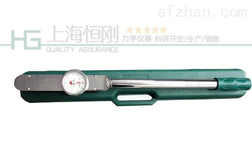 验收钢管脚手架专用扣件扭矩扳手100-500N.m