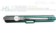 验收钢管脚手架扣件扭矩扳手100-500N.m