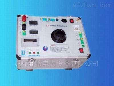 互感器伏安特性测试仪,承试类四级资质