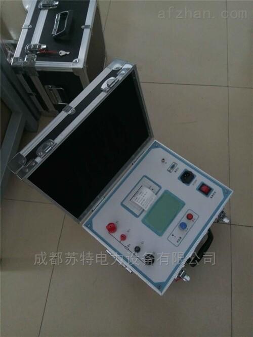 开关回路电阻测试仪100A