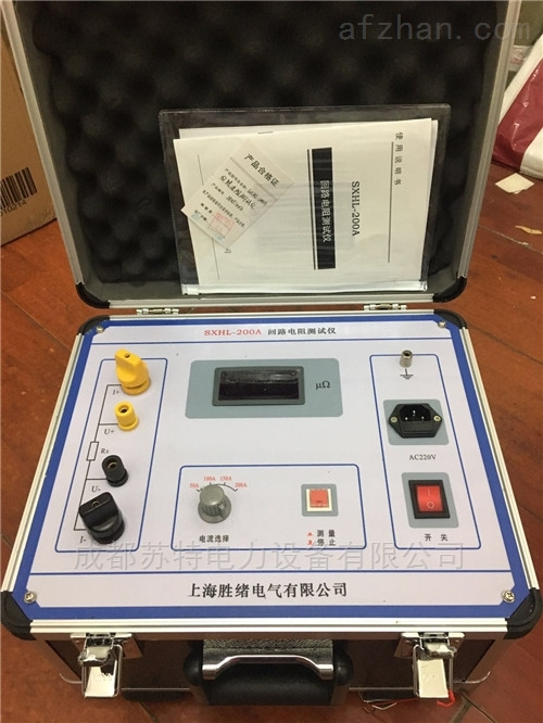 回路电阻测试仪|承修三级资质设备