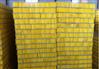 岩棉板,外牆岩棉保溫板廠家直銷