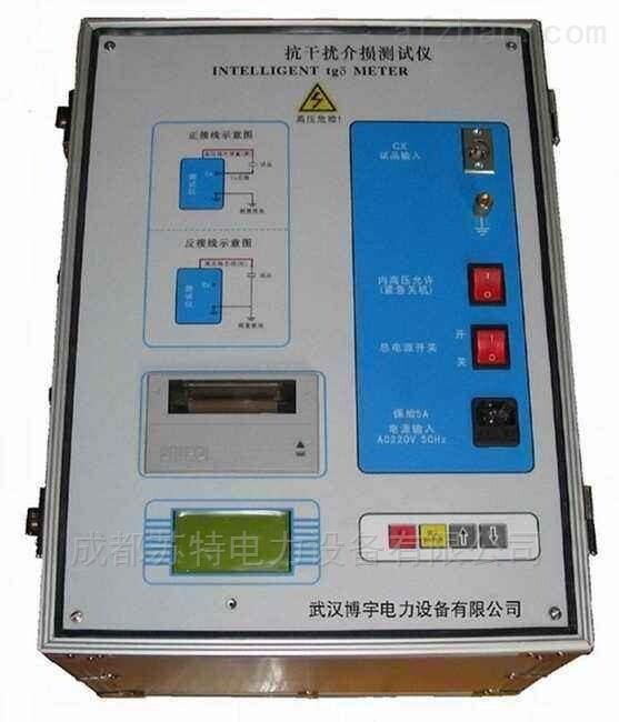 承装承试三级/介质损耗测试仪厂家/价格