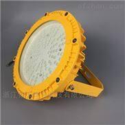 壁挂式照明防爆灯 LED100w车间防爆节能灯