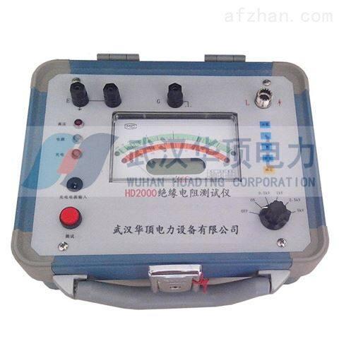 青岛市智能双显绝缘电阻测试仪价格