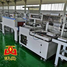 L-450厂家热销纸盒包装小型热收缩包装机