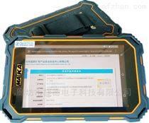 捷德电子安全防护设备安标产品识别仪