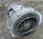 2QB810-SAH17鱼塘鱼池曝气增氧打氧专用漩涡式气泵