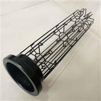 有机硅除尘器骨架是怎么制作的
