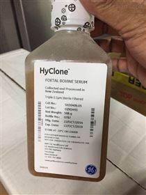 Hyclone血清加拿大血源30396.03 500ml