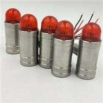 不锈钢声光蜂鸣器304声光灯