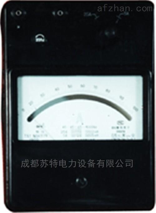 C31-uA微安表