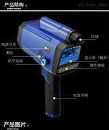 欧尼卡Onick LSp320手持便携式激光测速仪