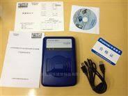 普天非接觸式IC讀卡器,CPIDMR02/ZWI