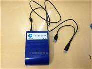 网吧证件识别仪,CM008U,二代证读卡器