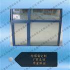 深圳光明工厂防爆窗,抗爆玻璃固定窗定制