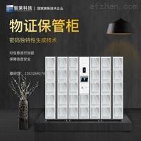 ZL6465电子物证柜 质量好 价格优