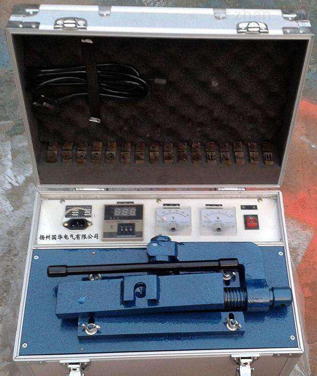 电缆打码机