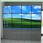 液晶无缝拼接屏框架