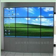 液晶無縫拼接屏框架