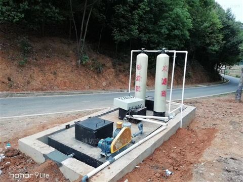 湘潭小型医院污水处理设备