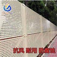河岸建设专用抗风冲孔围挡 白色金属防护栏